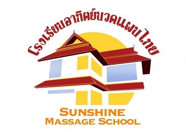 sunshine massage school chiang mai